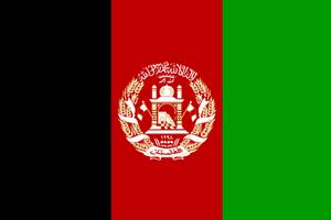 Flag_of_Afghanestan