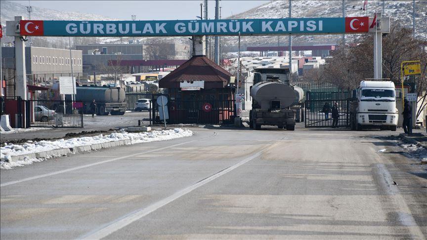 مرز_ترکیه