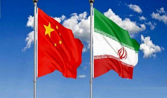 ایران-و-چین-
