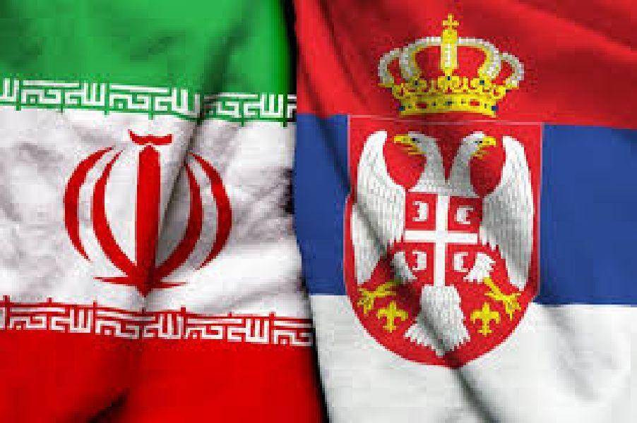 ایران_صربستان