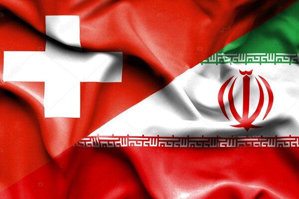 ایران_سوئیس